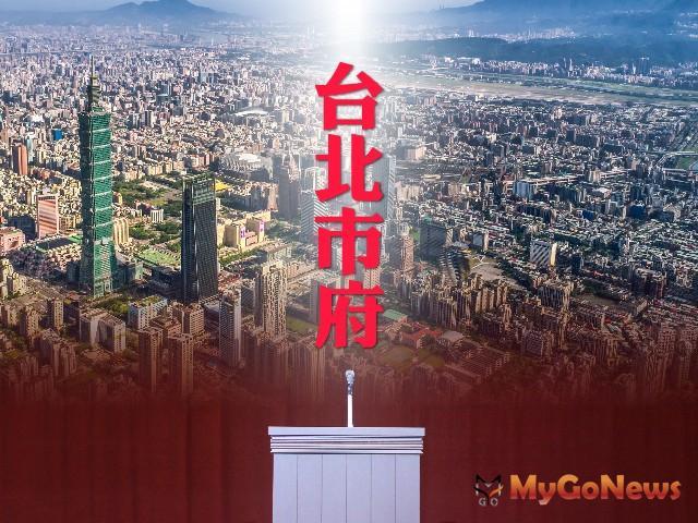 台北市政府廉政透明委員會 討論違建爭議處理制度及稽查業務E化機制