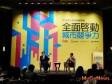林右昌暢談逐步推動建設、解決市政沉疴經驗