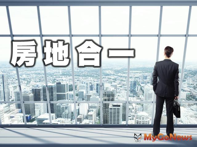 房地合一課徵所得稅制度,補漏洞 房地合一對於公司購買不動產的規定
