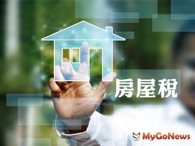 房屋打通合併使用,房屋稅自住房屋戶數如何認定?