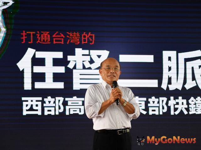 打通台灣交通任督二脈 蘇貞昌正式宣布高鐵延伸到屏東(圖:行政院)