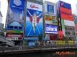 賞屋熱潮,春節赴日,東京、大阪房市燒燙燙