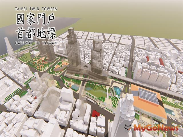 台北車站特定專用區C1/D1土地開發案秉持公平、公正、公開原則,廣納各方意見