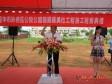 胡志強:沙鹿區公館公園工程保證「如期完成」