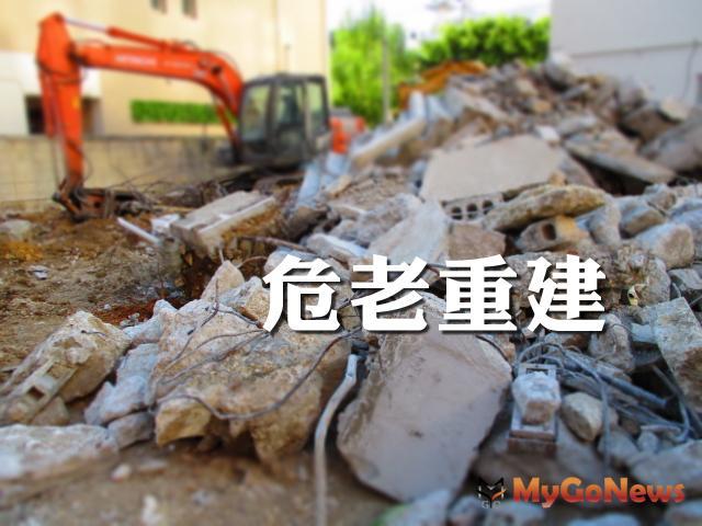 台北市大同區危老重建案 土銀相挺再創佳績