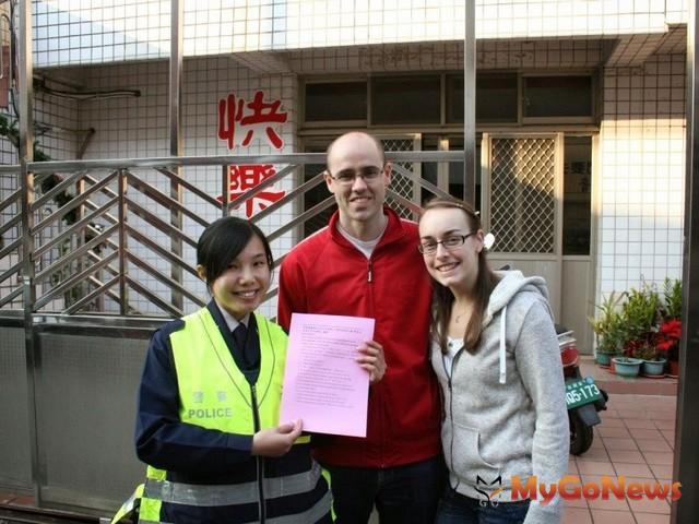 外僑舉家外出向當地警察機關申請加強住宅巡邏服務(圖:內政部)