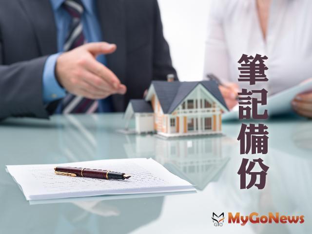 二等親以內親屬財產之買賣,如確有支付價金,應提供完整價金支付流程及證明,以免影響自身權益