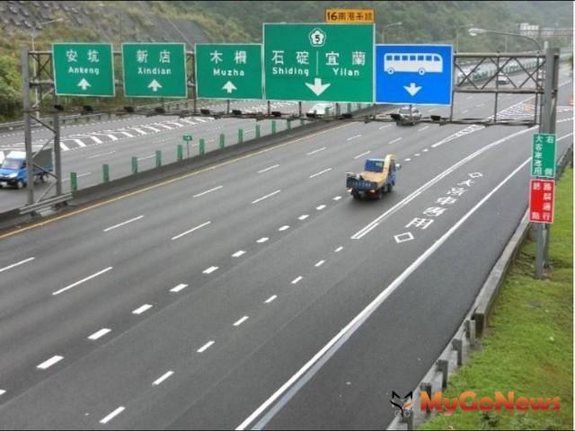 持續推動大台北地區交通建設,提升都會區生活品質