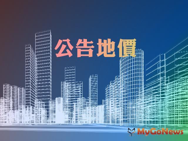台北市地價作業程序全面上網,圖文查詢透明公開