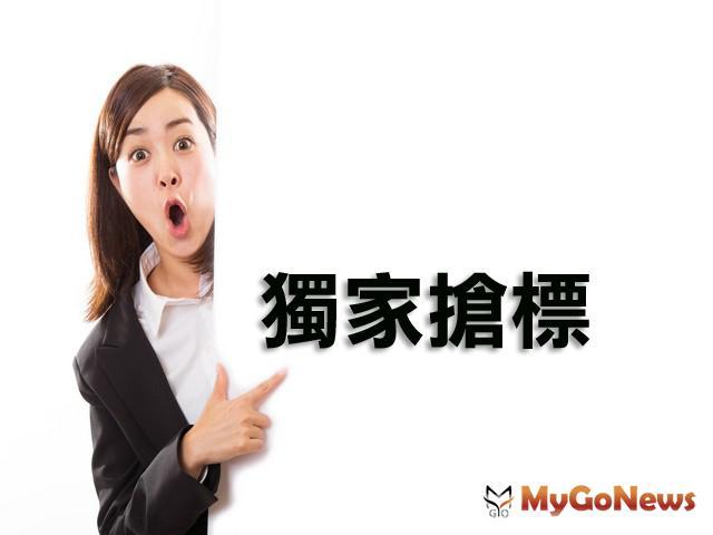 地上權標案持續發威,元大人壽以53.3億、溢價近3成取得松江南京案 MyGoNews房地產新聞 市場快訊