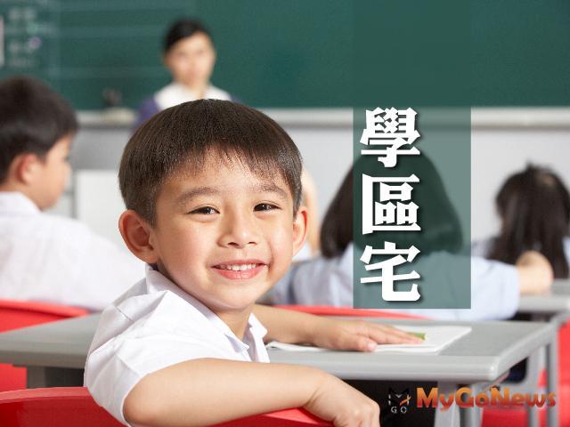 台北市積極推動雙語學校,2020學年度擴大共計28所學校辦理,加速雙語校園推動 MyGoNews房地產新聞 市場快訊