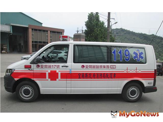 愛爾麗 捐贈救護車17號,持續散播溫暖不間斷(圖:愛爾麗國際醫療集團)