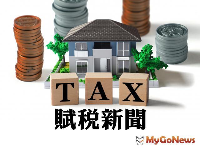 我家在開工廠,房屋稅如何適用減半的規定?