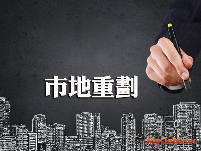 台南北區商20市地重劃後將成為發展新亮點、新核心