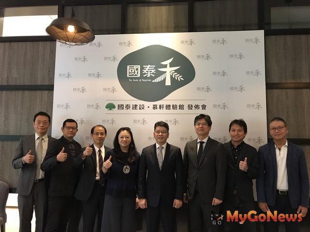 新竹介壽路案「國泰禾」將旗下慕軒飯店精品客房引進