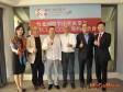 台北半山國際社區成為ClubCorp會員