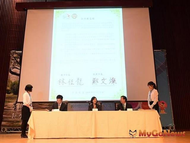 總統出席「中桃新興城市論壇」,期許發展出超越傳統空間距離的嶄新合作模式(同:總統府)