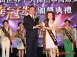 翰昌董座 陳麗鳳,獲第七屆華冠獎傑出女企業家獎項