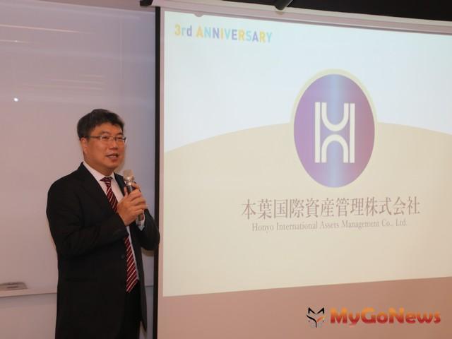 本葉國際資產管理株式会社社長林彥宏表示,日圓貶值,投資客回籠,日本房產投資出現3現象(圖:本葉國際)