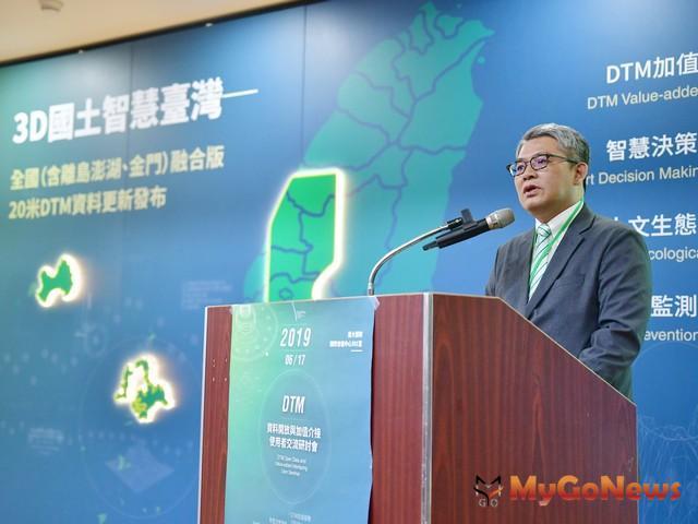 看見台灣最真實的地勢風貌,內政部次長花敬群:2019年新版DTM正式上線(圖:內政部)