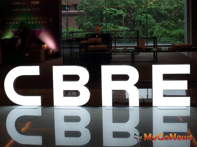 CBRE獲評為「環境、社會與治理50強企業」唯一商用地產公司入榜
