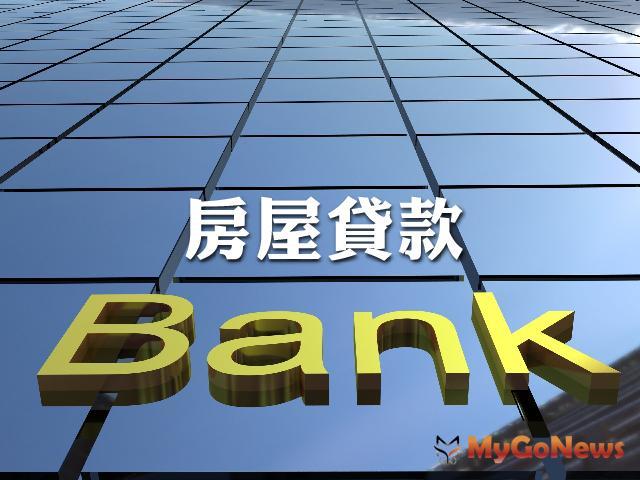 財政部:青年安心成家購屋優惠貸款,有助落實居住正義