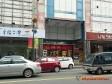 中區活化,原遠東百貨睽違15年重新開幕