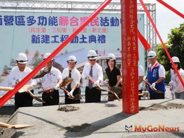 台南新營多功能聯合里民活動中心動土,提供居民最優質的在地生活(圖:台南市政府)