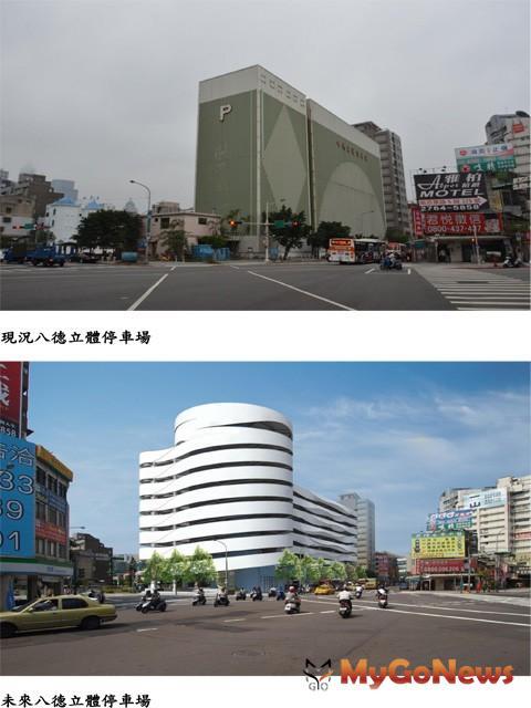 區域利多!「八德立體停車場新建工程」上樑典禮(圖:台北市政府)