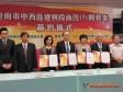 吸引投資、活化經濟,台南市府積極招商