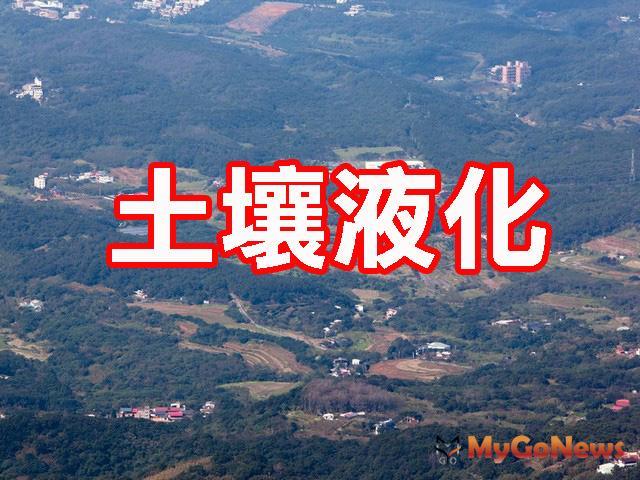 經濟部中央地質調查所江崇榮所長表示,土壤液化但不一定造成災害