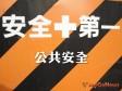 台北市 建築公安榮獲特優全國第一