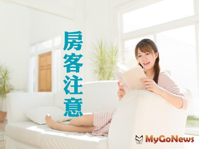 房客注意 房屋租賃契約如具備銀錢收據性質應貼用貼花稅票