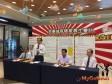 陳玉坤:京華城整體開發附帶條件沒道理