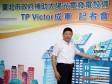 林崇傑:提供市民太陽能光電設置單一窗口服務