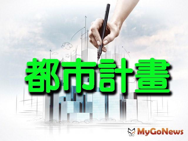 台北市府將籌組專案小組研處大彎北段都市計畫檢討方向