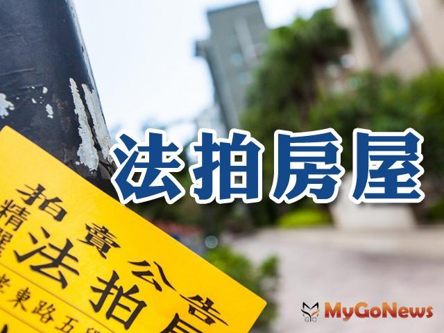 金融海嘯後,法拍量首度反彈,北市增最多,台南不增反減
