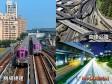 新北市府:新莊副都心為最具發展潛力重劃區之一