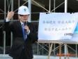 春福建設 投資雙主軸,李孟諺視察「煙波飯店台南館」