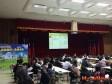 「均衡城鄉發展」首場說明會,整合4年200億資源