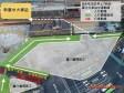 台中市府:火車站廣場二階工程提前動工