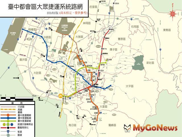 台中捷運綠線6站7處土地開發基地已百分百取得用地,G8站並率先完成土地開發投資案簽約