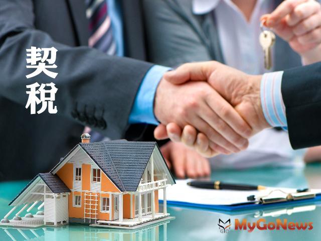向法院標購拍賣取得之不動產,雖然是未辦保存登記之房屋,也要申報契稅