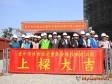 林佳龍:豐原安康社宅年底完工,明年上半年開放入住