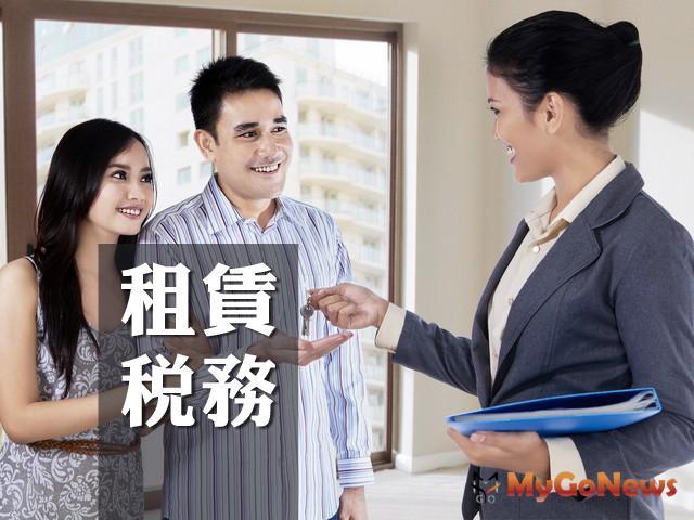 內政部發布「租賃住宅服務業業務檢查及非法經營包租代管業務查處注意事項」