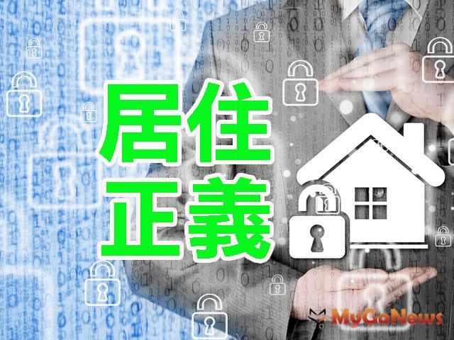 「3項目、2預期」全力推動社宅政策