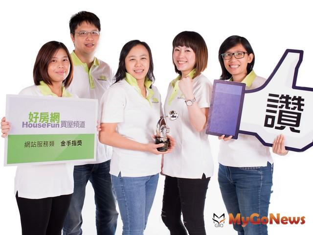 好房網營運長徐賢淑(左3)及團隊連續2年獲金手指獎多項大獎