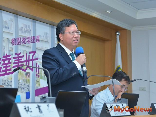 鄭文燦:桃園鐵路地下化進程進入實質規劃的階段,市府全力做好準備(圖:桃園市政府)