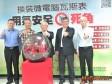 台北市民 換裝微電腦瓦斯表還有機會「減免這個」