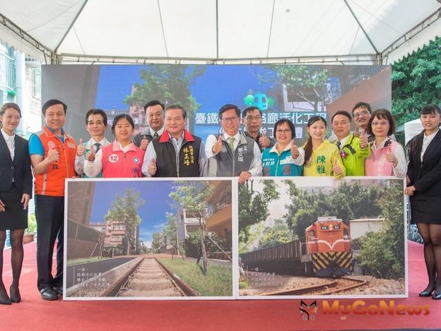 鄭文燦:完成桃林鐵路綠廊活化,打造市民朋友休閒的好去處(圖:桃園市政府)